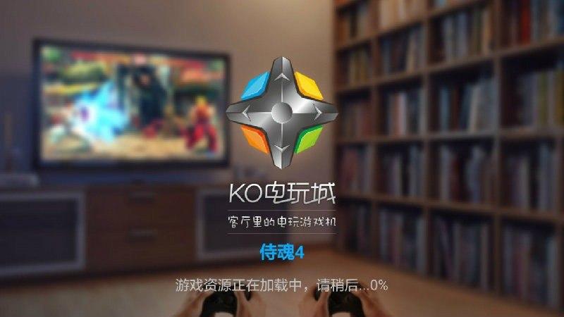 侍魂4TV版