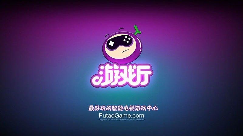 车王之王TV版