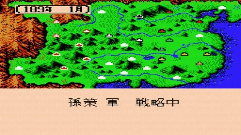 三国志Ⅱ霸王的大陆TV版