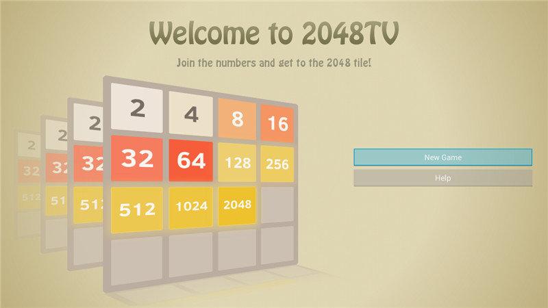 2048TVTV版