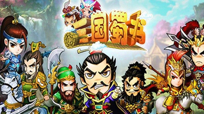 三国蜀书TV版