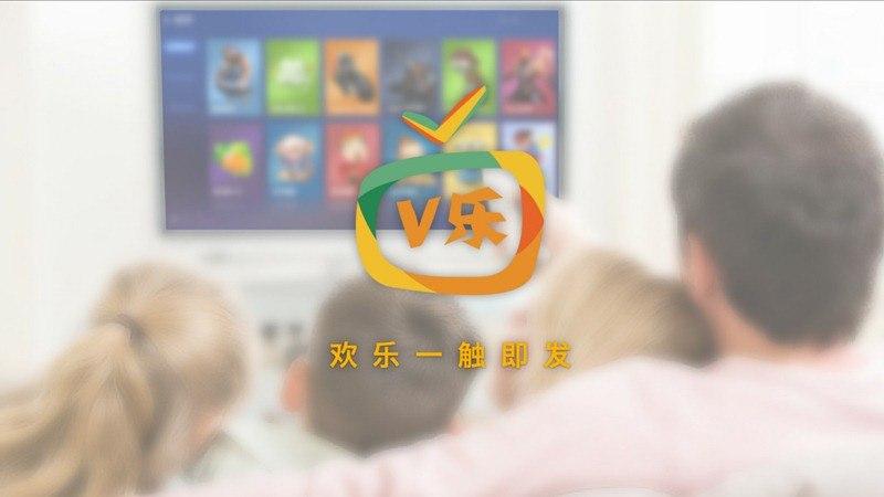 V乐游戏大厅TV版