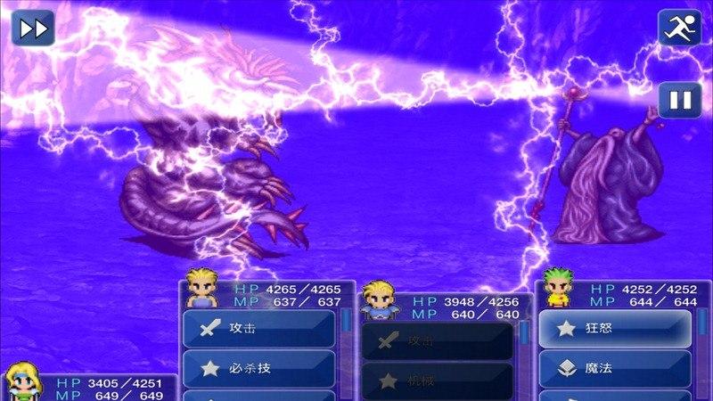 最终幻想6TV版