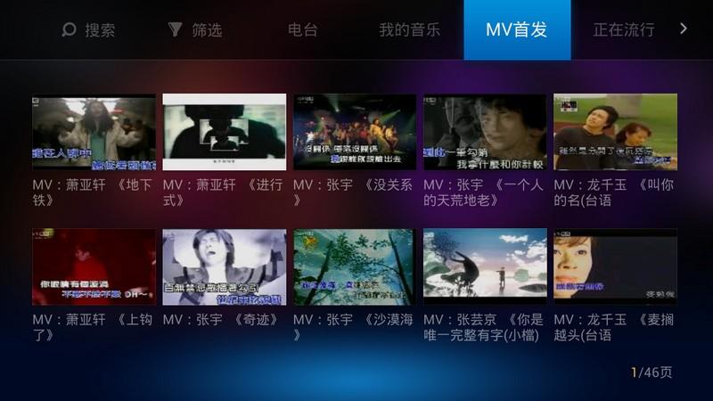 电视猫·音乐TV版