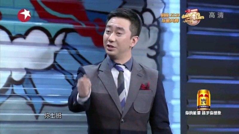 脱口秀精选TV版