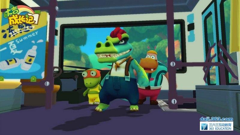 公交车TV版