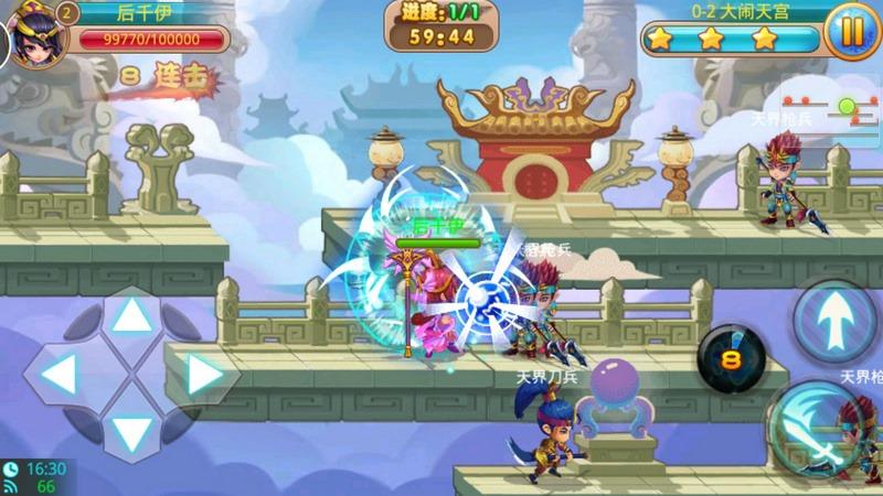 《格斗冒险岛》是一款2d横版多层卷轴式手机游戏,讲述了