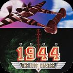 1944-征服世界