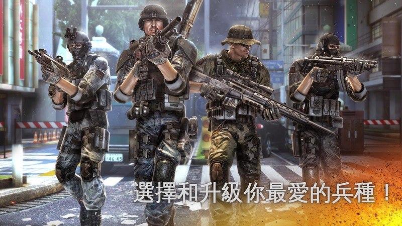 现代战争5:眩晕风暴TV版