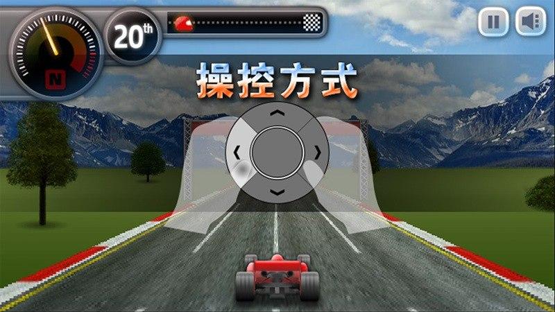 氮气赛车TV版
