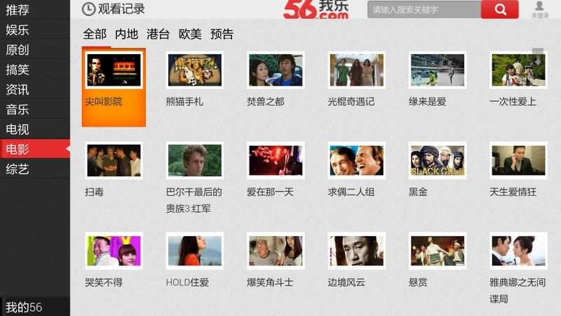 56视频HDTV版