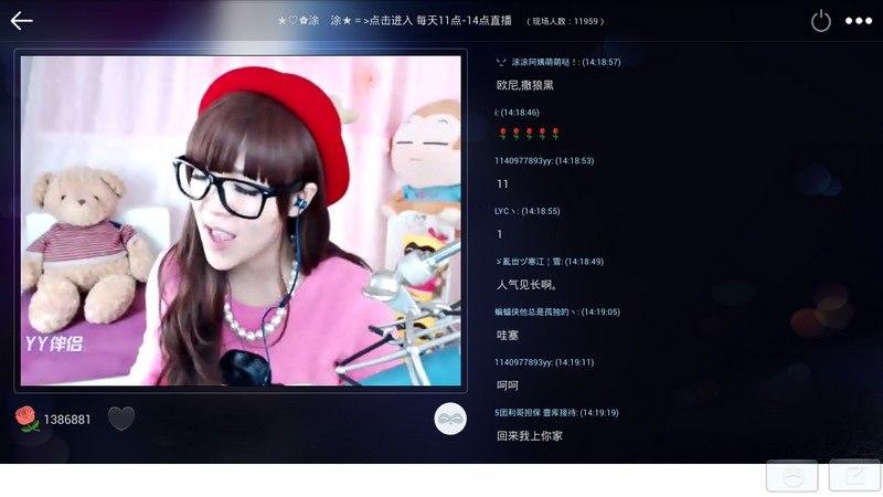 YY HDTV版