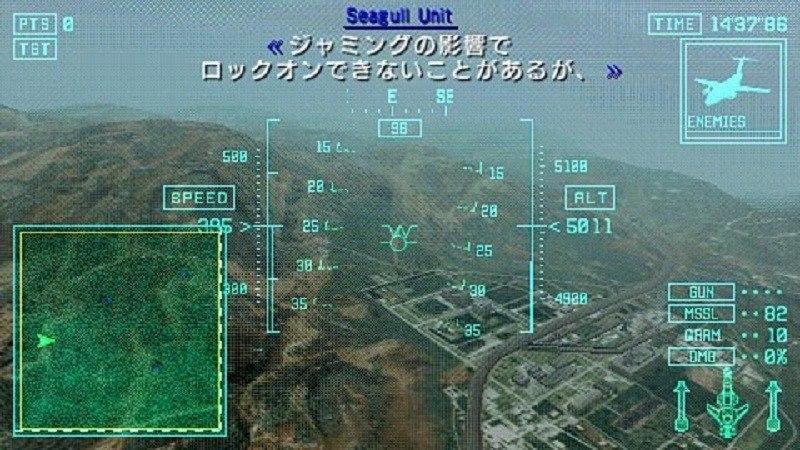 皇牌空战X诡影苍穹TV版