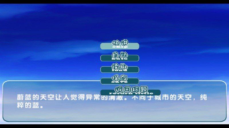 缘之空TV版