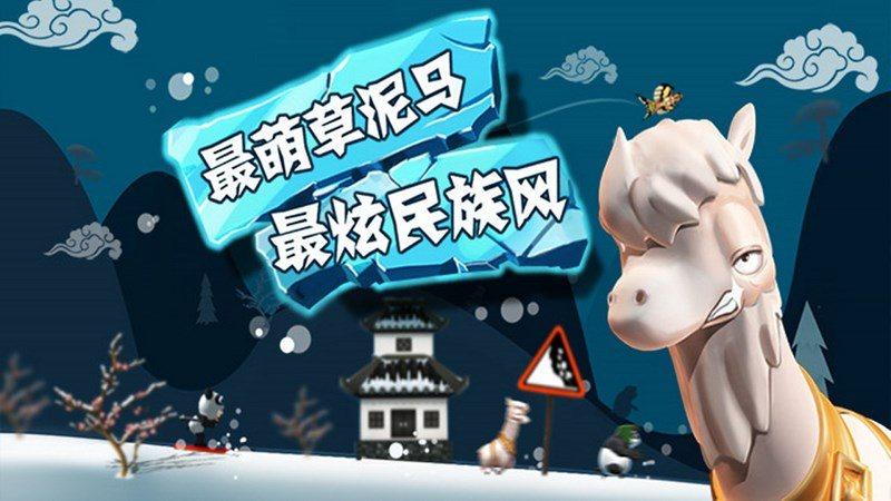 滑雪大冒险TV版TV版