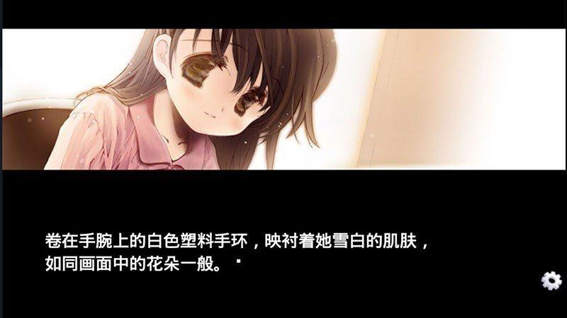 水仙汉化版TV版