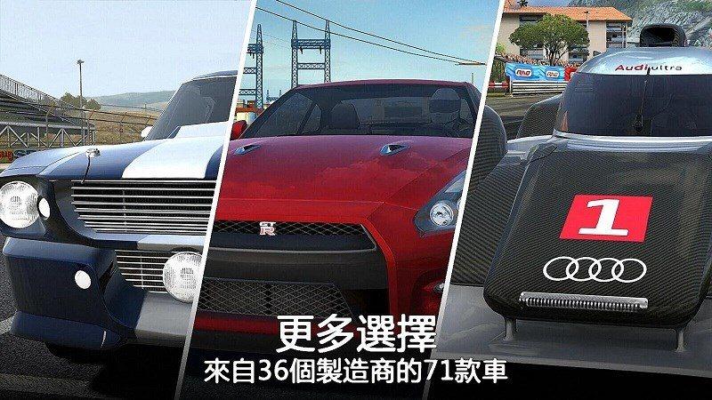 GT赛车2TV版