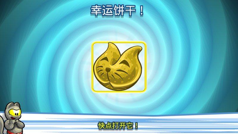 无敌忍者猫TV版