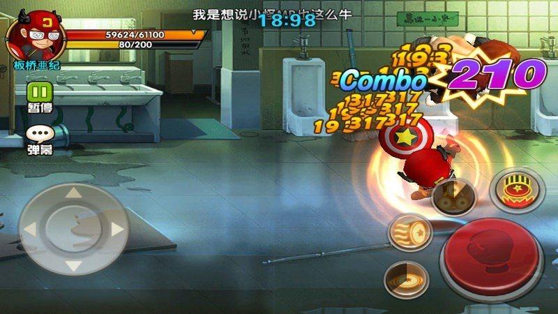 热血街霸3DTV版