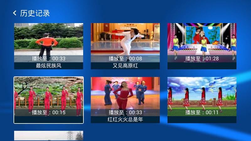 标准广场舞TV版