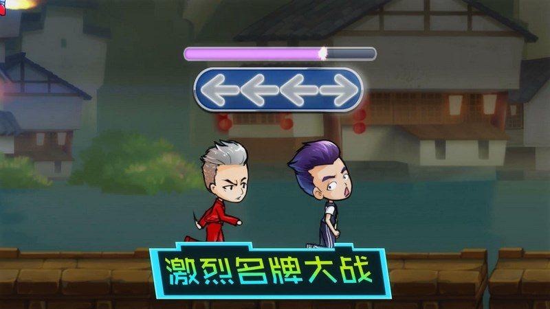 奔跑吧兄弟2TV版