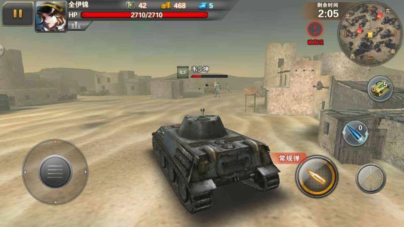 坦克霸主TV版
