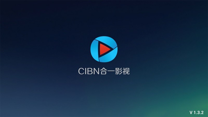 优酷CIBN合一影视TV版