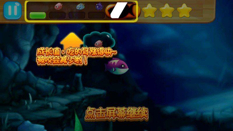 愤怒的小鱼2TV版