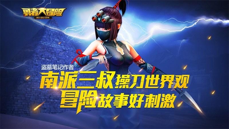 腾讯电视游戏TV版
