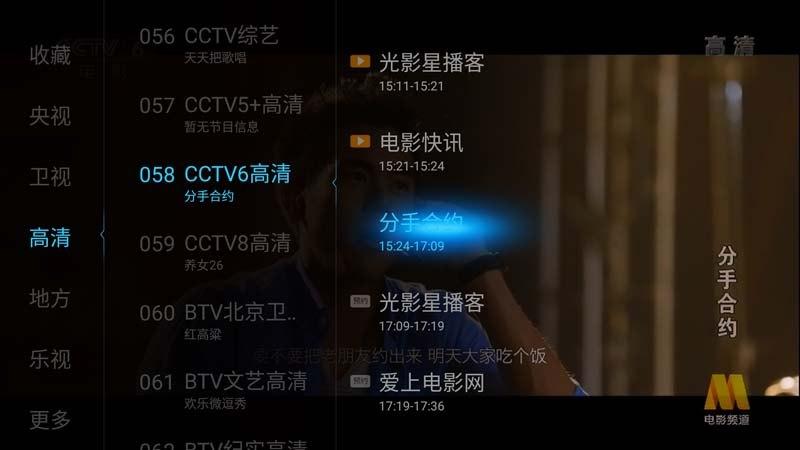 全视频TVTV版
