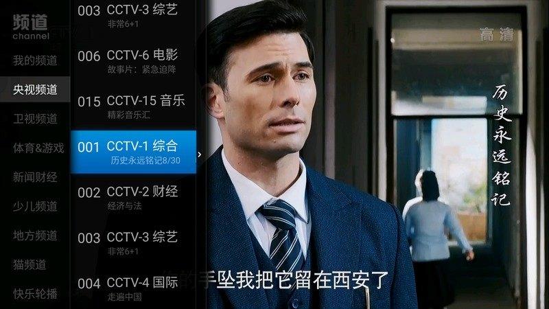 电视猫yunos版TV版