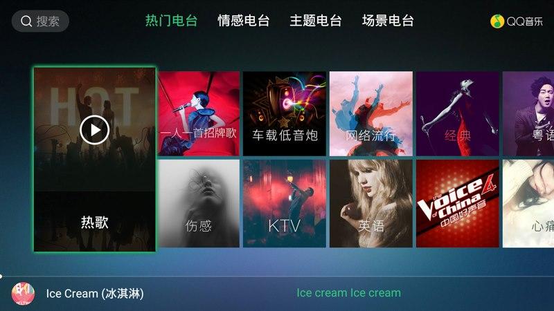 """""""QQ音樂TV版""""的图片搜索结果"""