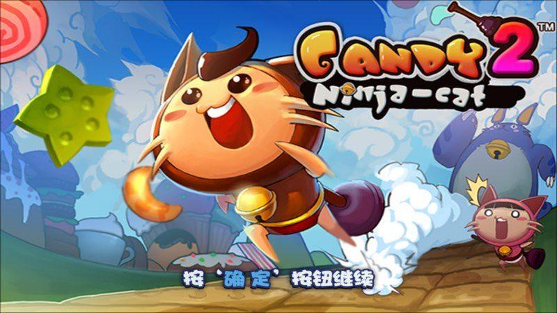 糖果忍者猫3TV版