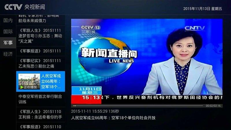 今日新闻TV版