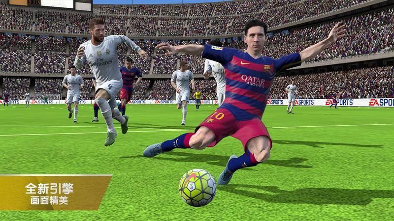 FIFA 16TV版