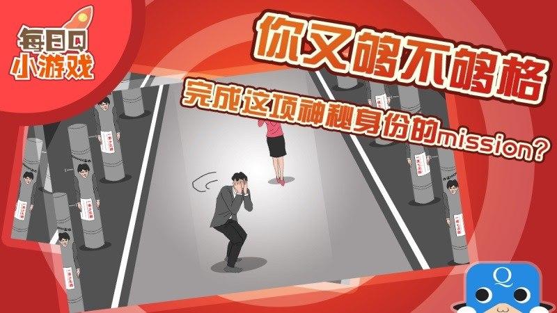 小三追踪者TV版