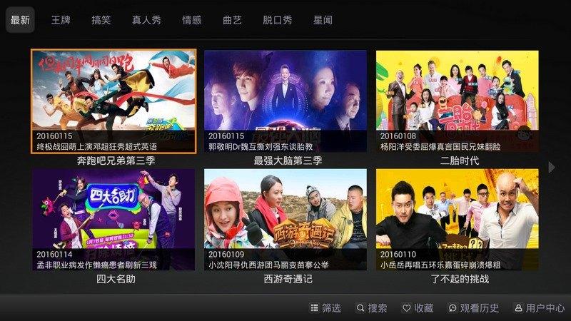 优朋普乐TV版