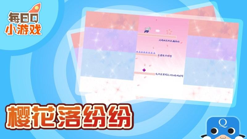 闪灵小仙女TV版