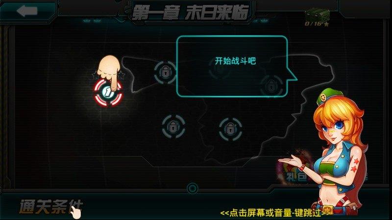 熊猫特工TV版TV版