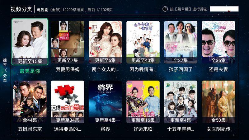 云视TVTV版