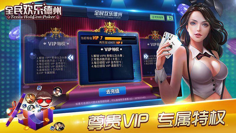 全民欢乐3+2TV版