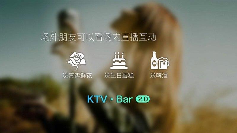 演唱汇智能家庭KTVTV版