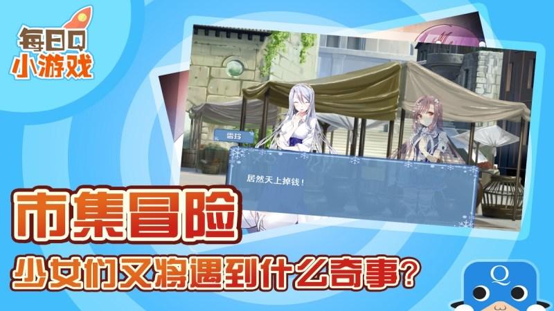 异界少女9TV版