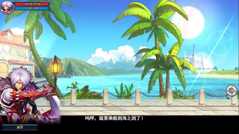 乱斗之王TV版TV版