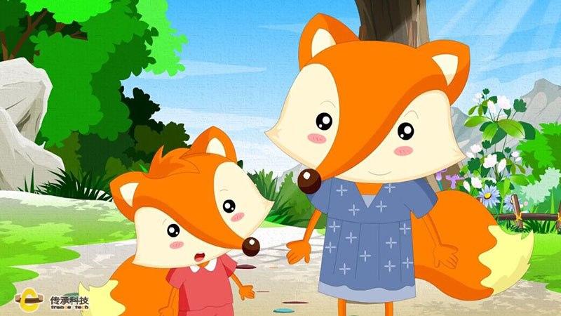 完美适配遥控器,使用形象的动画来讲述了一个聪明的小狐狸用彩泥做成