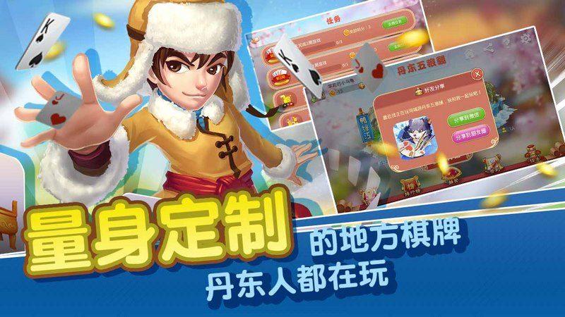 丹东五狼腿TV版
