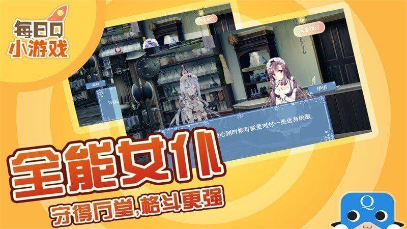 异界少女14TV版