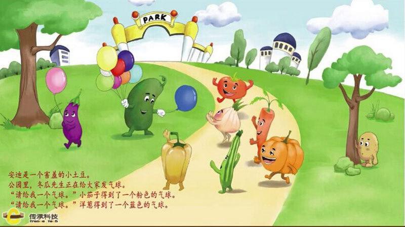 小土豆安迪TV版