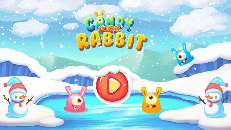 软糖兔TV版
