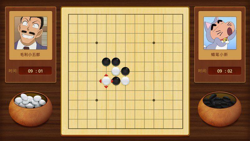 如徕五子棋TV版